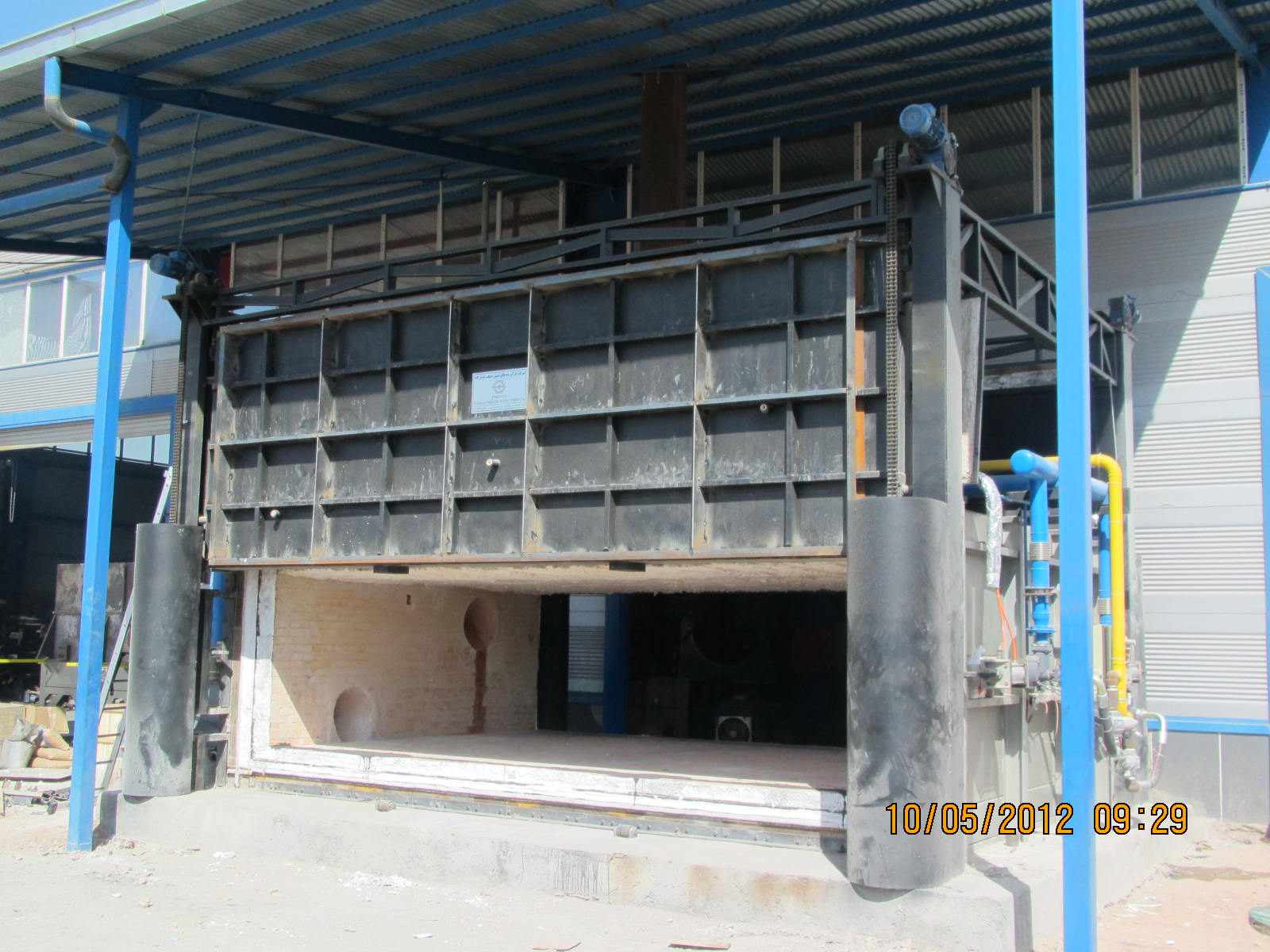 Arvin Tabriz heat treatment furnace